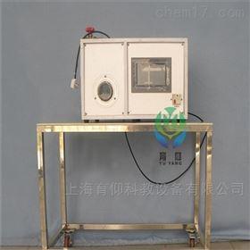 YUY-PTS数字型饱和蒸汽P-T关系实验仪|热工教学