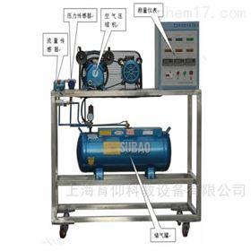 YUY-701压气机性能实验装置|热工教学