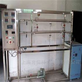 YUY-THR套管换热实验装置|教学设备