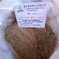D001大孔强酸性阳离子交换树脂厂家经销