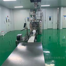 合肥信远江苏宿迁食品添加剂粉末包装机