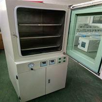210L大体积立式智能真空干燥箱(DZG-6210)