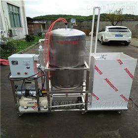 气压给水实验装置