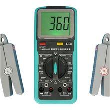 SMB2000B便捷式数字式双钳相位伏安表特价