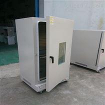 海南9420A电热鼓风干燥箱(上海培因)