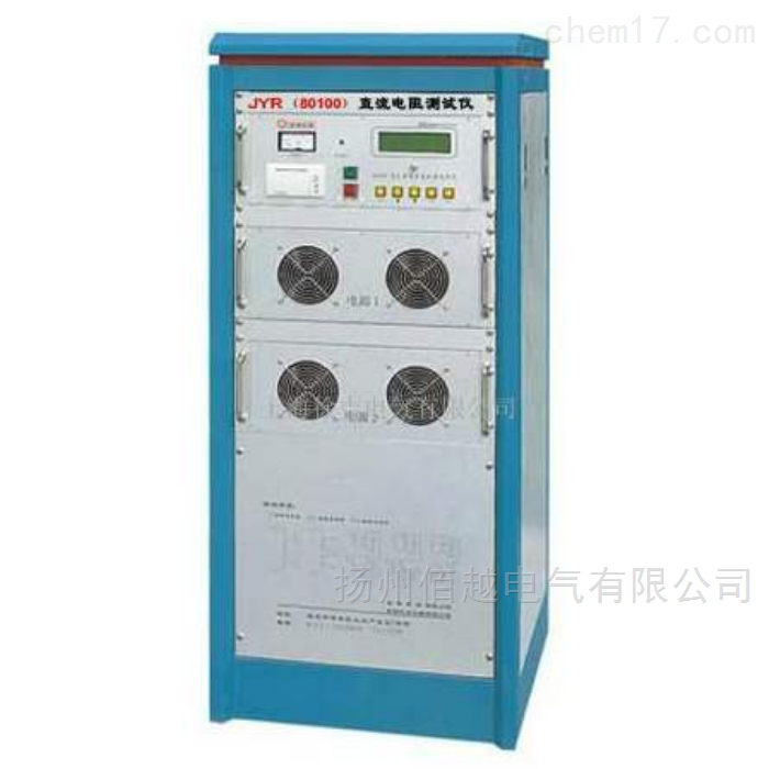 JYR(80100)直流电阻测试仪