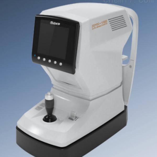 雄博自动电脑验光仪RMK-150