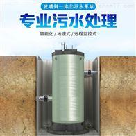 1200 1800 2400 3000 型生活污水一体化设备