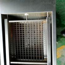 DKZ-450B哈尔滨电热恒温振荡器 循环振荡水槽