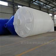 30噸大塑料儲水桶