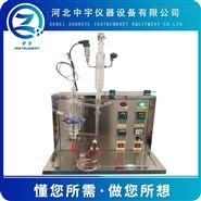 高压气液平衡釜装置