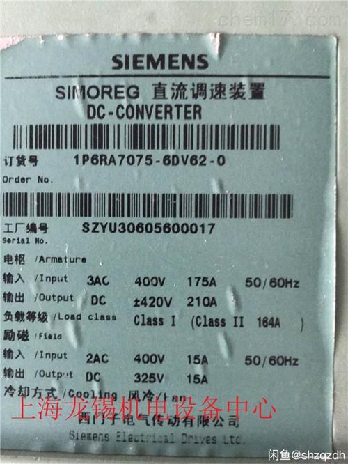 海南6ES7414-4HM14-0AB0指示灯全亮维修