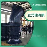 调水工程用2000ZLB立式轴流泵生产厂家