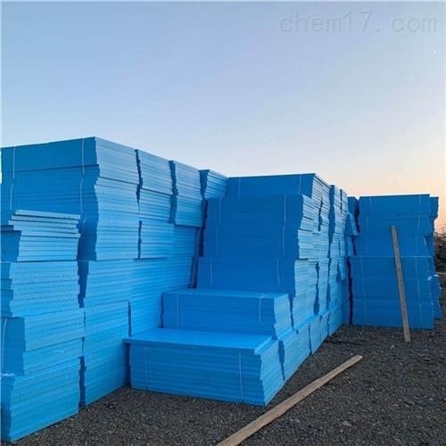 明宇 挤塑板 XPS隔热保温板厂家销售