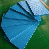 3公分-15公分明宇商家直销 挤塑板 阻燃保温板