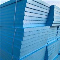 规格可定明宇 B1级挤塑板 阻燃保温板的特点