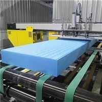 规格可定明宇 挤塑板 阻燃保温板 批量发货