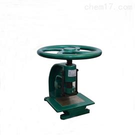 CP-25型防水卷材冲片机