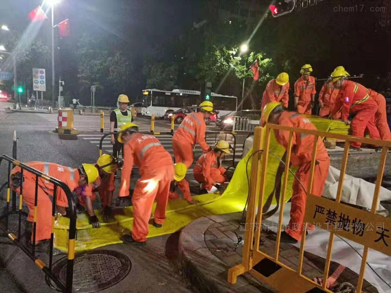 紫外光固化修复青岛市不开挖修复管道