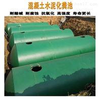 12 20 30 40 50 75 100立方一体化预制水泥化粪池设备厂家