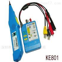 KE801寻线仪