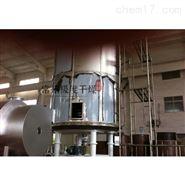 硫酸锌干燥机