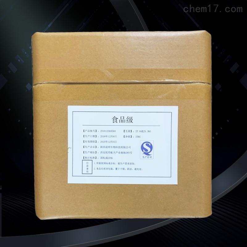 DL-蛋氨酸生产厂家报价
