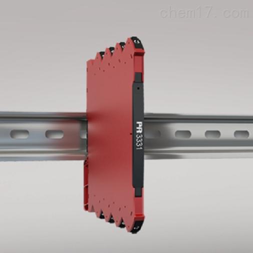 丹麦PR二线制隔离温度变送器