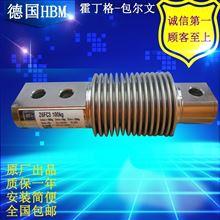 Z6FC3称重传感器