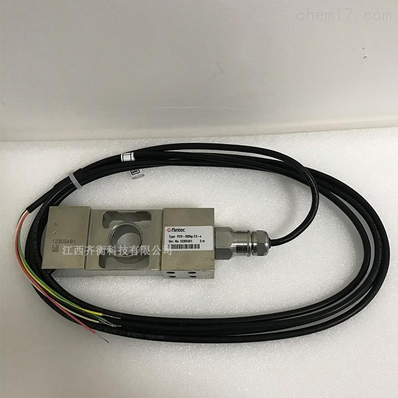 富林泰克平台秤称重传感器BK2-200kg-C3