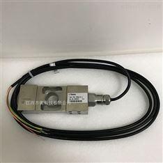 富林泰克FLINTEC称重传感器PC1-200KG-C3-S