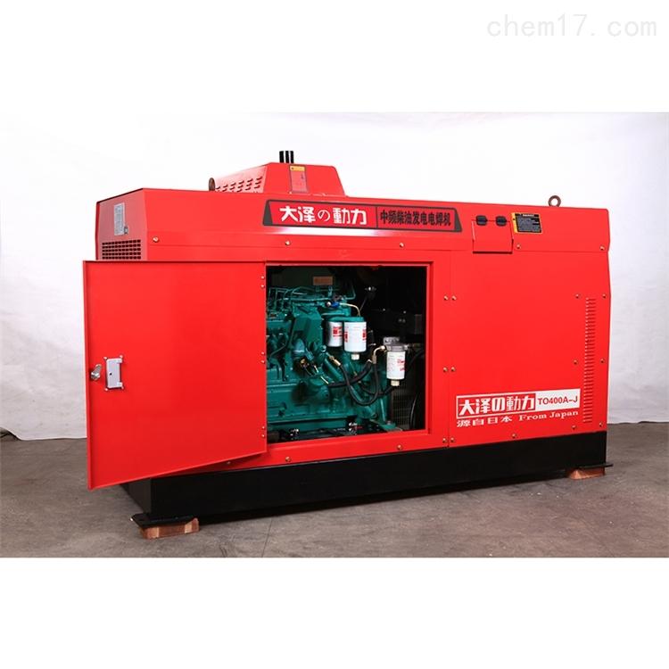 管道焊接400A柴油发电电焊机