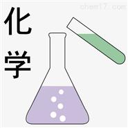 鋁酸鎂單晶(MgAl2O4) 晶體基片