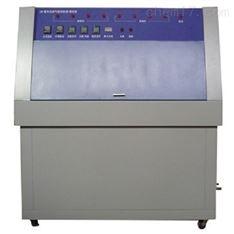 北京紫外光试验机