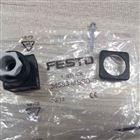 原装进口QS型FESTO快插式接头