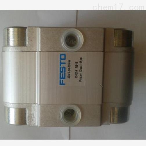 德国FESTO 标准气缸