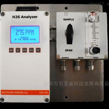 H2S-150-NG天然气硫化氢分析仪