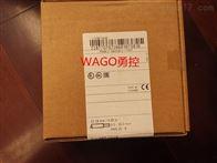 WAGO电源模块WAGO 787-870/787-871价格