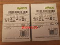 德国进口WAGO 750-1405万可750-1406