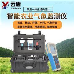 YT-QX10手持农业气象环境监测仪