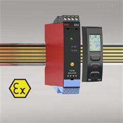 9202B   脉冲隔离器
