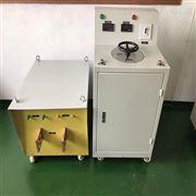 500A大电流发生器电力设备