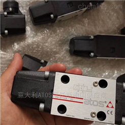 正品销售ATOS机动/液控/气控方向阀