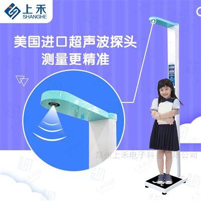SH-700儿童秤带小椅子身高体重测量