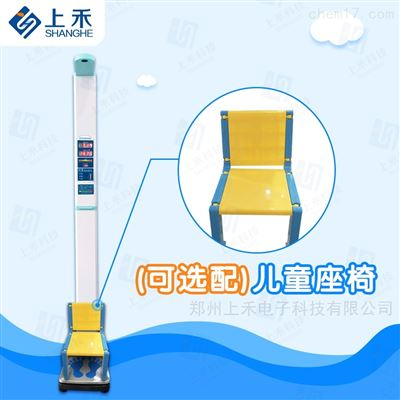 SH-700G智能醫用身高體重秤生產廠家