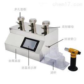 QYW-300G三联液晶屏微生物检验仪