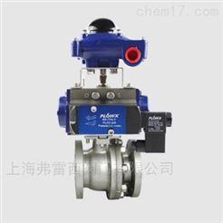 气动硬密封球阀 FLOWX系列气动耐磨陶瓷球阀