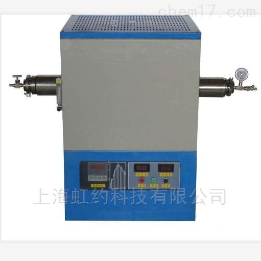 高温高压双管管式炉