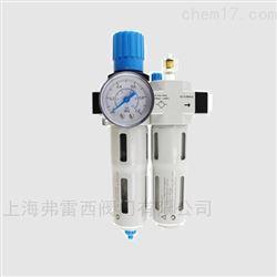 空气过濾减压阀 过滤器用于对气源的清洁