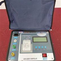 电力四级承装修试设施许可证申请条件